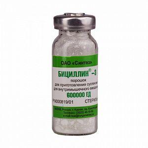 фото упаковки Бициллин-3
