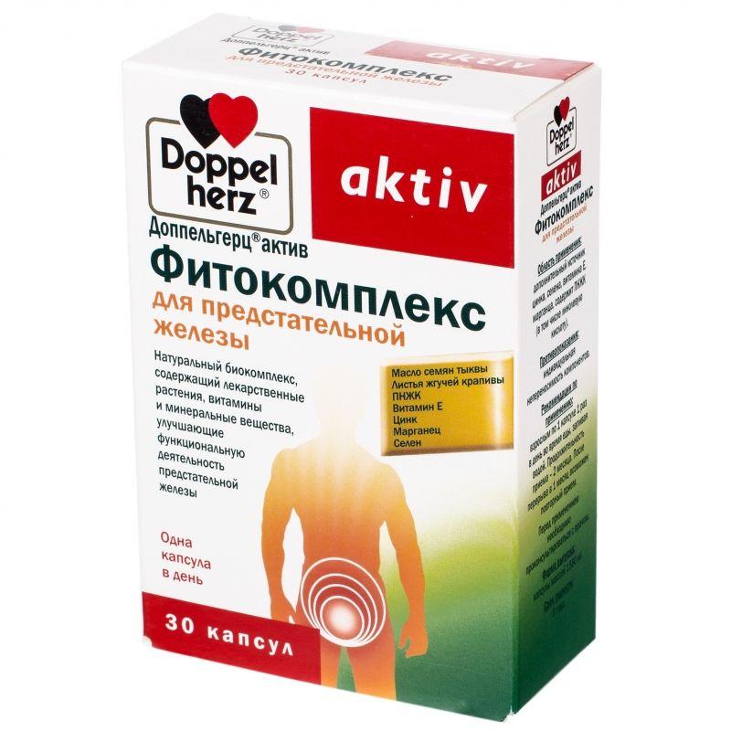 Kanefron Prostatitis Vélemények Prostatitis és hidronephrosis