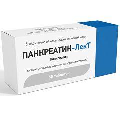 Панкреатин-ЛекТ, таблетки, покрытые кишечнорастворимой оболочкой, 60 шт. купить в Москве, инструкция по применению, цена, отзывы и аналоги. Доставка в аптеку или на дом. Производитель препарата Тюменский химико-фармацевтический завод