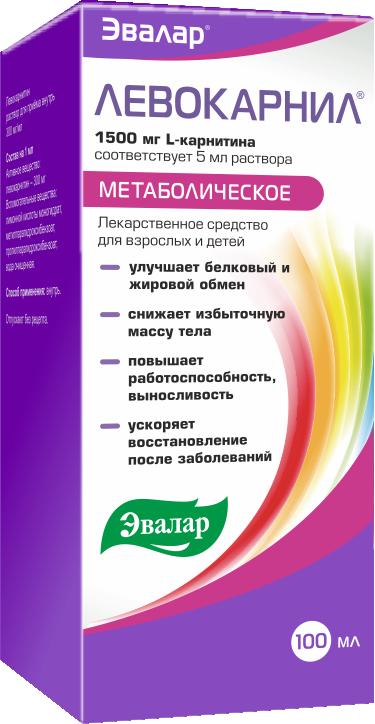 Левокарнил, 300 мг/мл, раствор для приема внутрь, 100 мл, 1 шт. купить в Москве, инструкция по применению, цена, отзывы и аналоги. Доставка в аптеку или на дом. Производитель препарата Эвалар