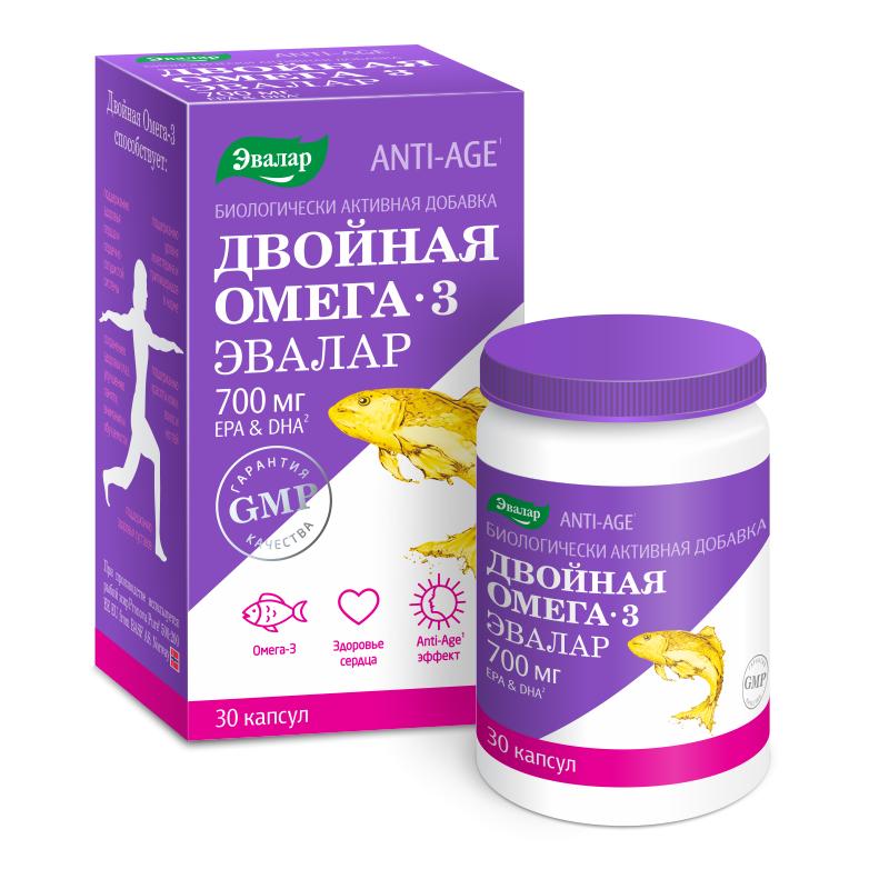 Двойная Омега-3, 700 мг, капсулы, 30 шт. купить в Москве, инструкция по применению, цена, отзывы и аналоги. Доставка в аптеку или на дом. Производитель препарата Эвалар