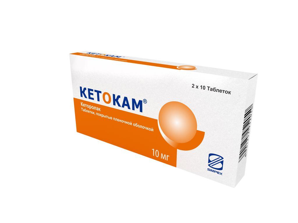 Кетокам, 10 мг, таблетки, покрытые пленочной оболочкой, 20 шт.: инструкция по применению, отзывы и аналоги, цены в аптеках. Купить и доставить в ближайшую аптеку или на дом в Москве. Производитель препарата Simpex Pharma