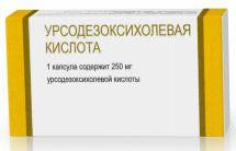 Урсодезоксихолевая кислота, 250 мг, капсулы, 50шт. купить в Москве, инструкция по применению, цена, отзывы и аналоги. Доставка в аптеку или на дом. Производитель препарата Обнинская химико-фармацевтическая компания