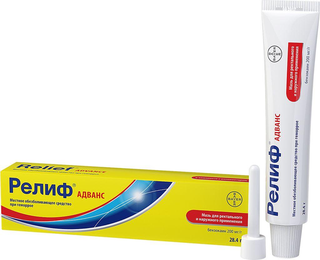Таблетки и мази для снятия боли при геморрое