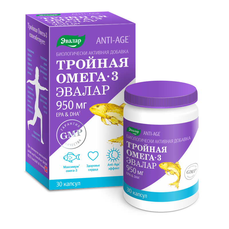 Тройная омега-3 950 мг, 950 мг, капсулы, 30 шт. купить в Москве, инструкция по применению, цена, отзывы и аналоги. Доставка в аптеку или на дом. Производитель препарата Эвалар