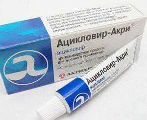 Мазь Ацикловир-Акри