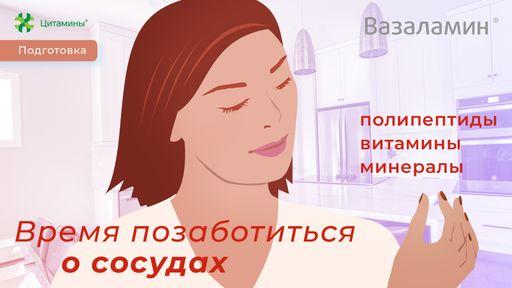 Хрупкость капилляров – причина проблем с кожей и выпадения волос.