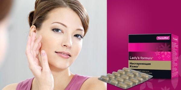 Lady`s formula Нестареющая кожа