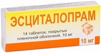 Эсциталопрам, 10 мг, таблетки, покрытые пленочной оболочкой, 14шт. купить в Москве, инструкция по применению, цена, отзывы и аналоги. Доставка в аптеку или на дом. Производитель препарата Березовский фармацевтический завод