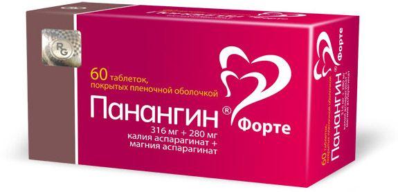 Панангин Форте, 316 мг+280 мг, таблетки, покрытые пленочной оболочкой, 60шт. — отзывы покупателей, опыт применения. Ютека в Москве