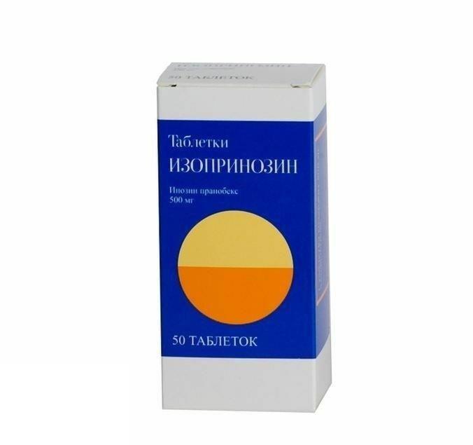 фото упаковки Изопринозин