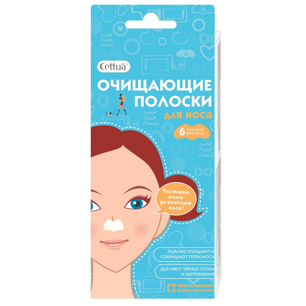 фото упаковки Cettua Полоски для носа очищающие