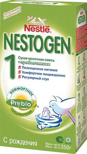 фото упаковки Nestogen 1 с пребиотиками