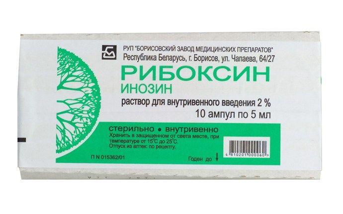 Рибоксин, 20 мг/мл, раствор для внутривенного введения, 5 мл, 10 шт.