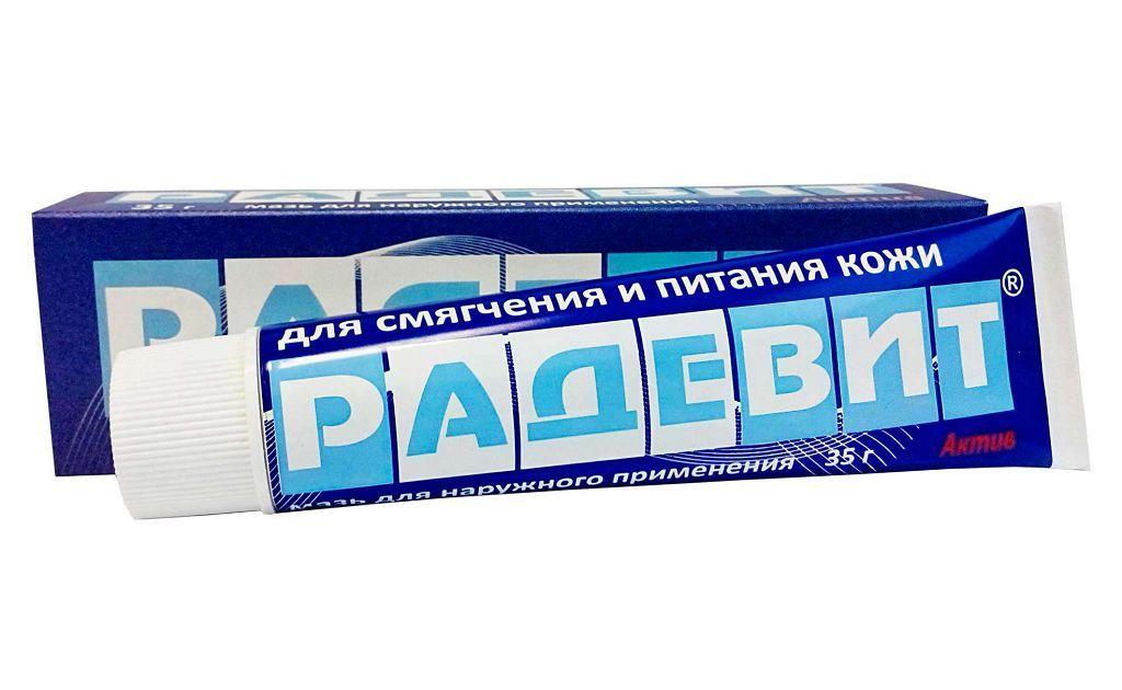 Радевит Актив, мазь для наружного применения, 35 г, 1 шт.