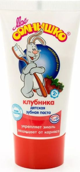 Зубная паста детская Мое солнышко, паста зубная, клубничный (ые), 75 г, 1шт.