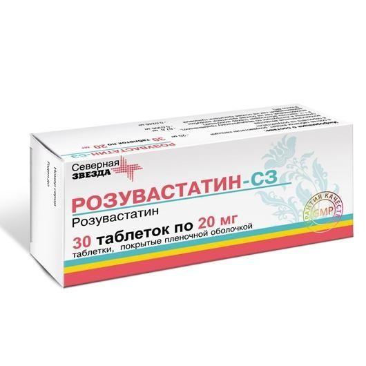 Розувастатин-СЗ, 20 мг, таблетки, покрытые пленочной оболочкой, 30 шт.