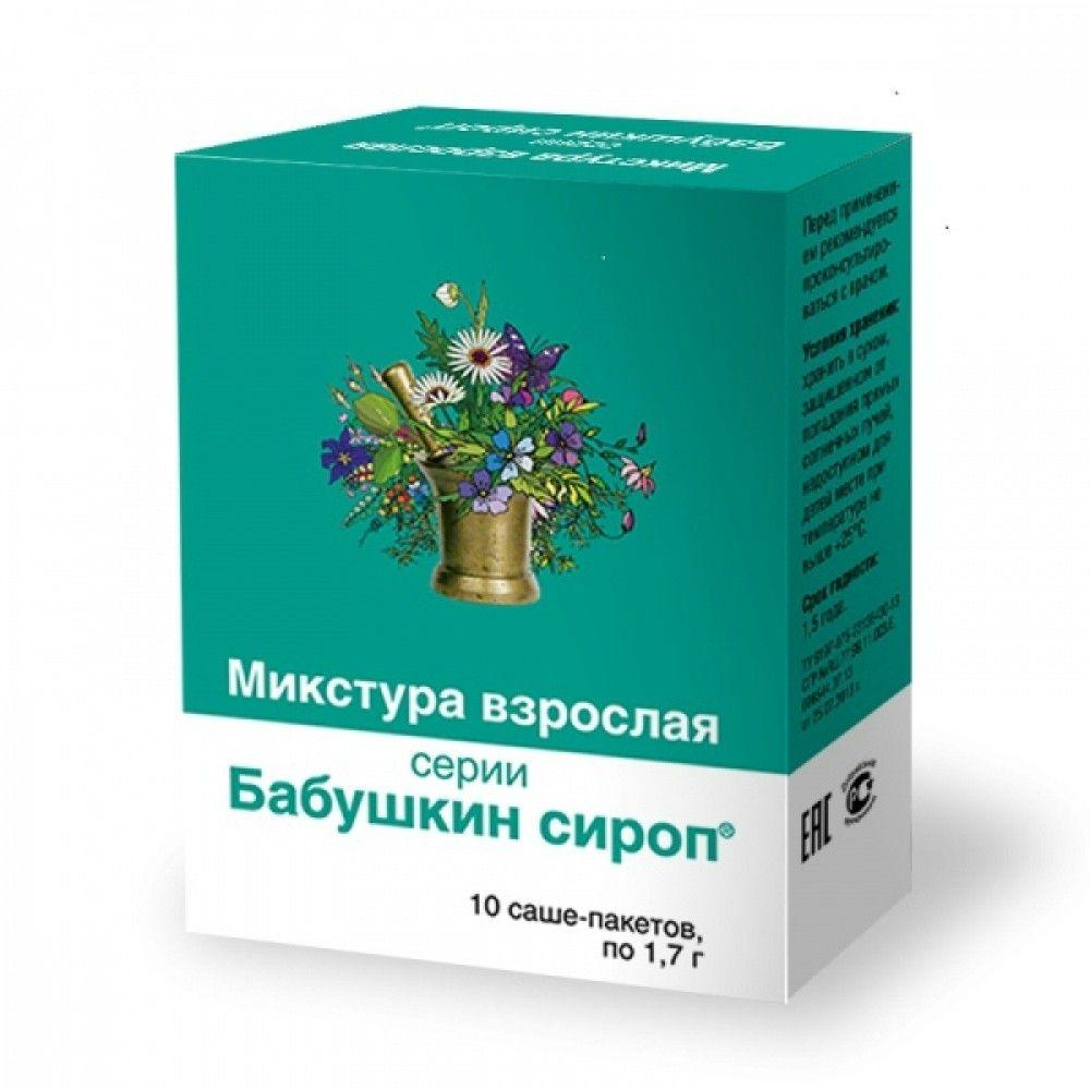 фото упаковки Микстура взрослая Бабушкин сироп