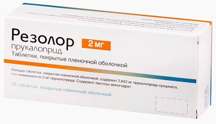 Резолор, 2 мг, таблетки, покрытые пленочной оболочкой, 28шт.