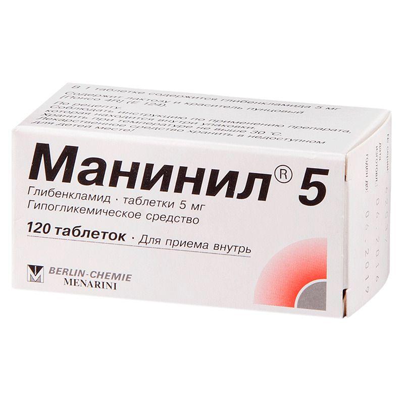 фото упаковки Манинил 5