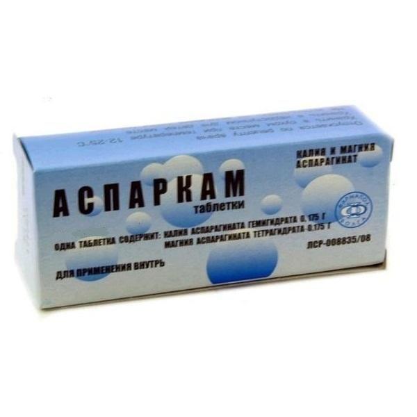 фото упаковки Аспаркам