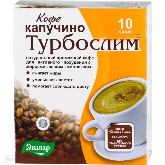 фото упаковки Турбослим Кофе Капучино