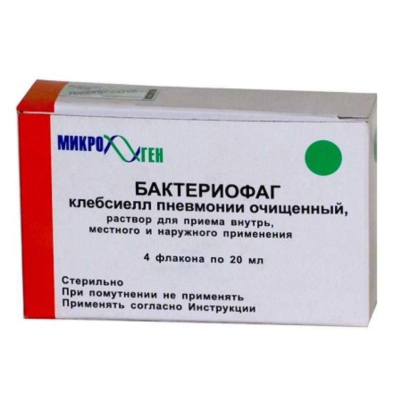 Бактериофаг клебсиелл пневмонии очищенный жидкий, раствор для приема внутрь, местного и наружного применения, 20 мл, 4 шт.
