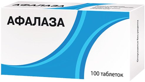 Афалаза, таблетки для рассасывания, 100 шт.