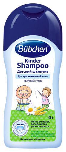 фото упаковки Bubchen Шампунь детский