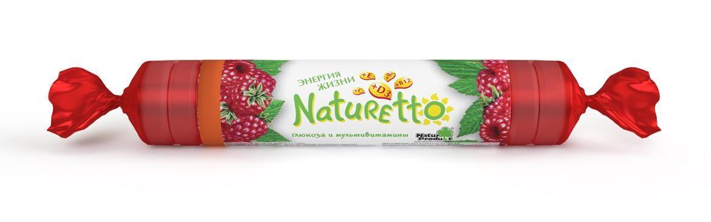 фото упаковки Натуретто мультивитамины