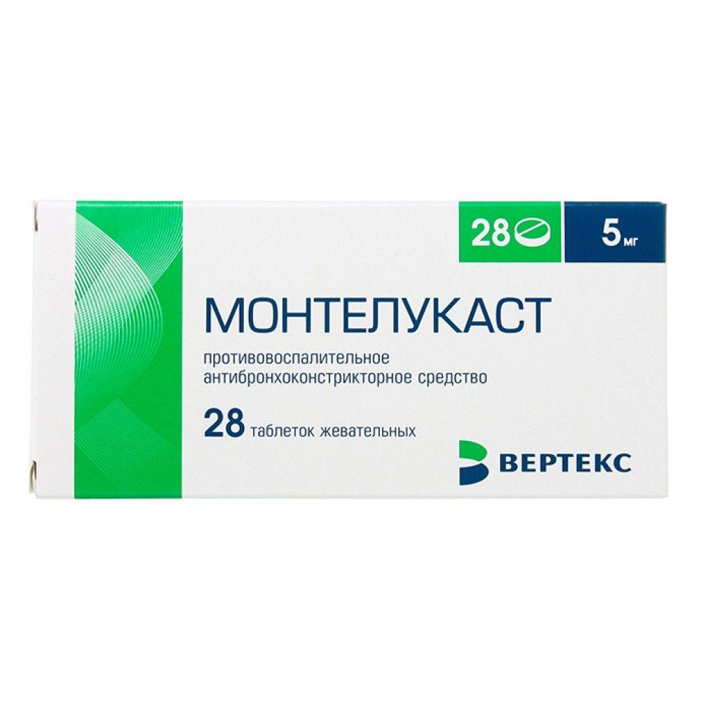 Монтелукаст, 5 мг, таблетки жевательные, 28шт.
