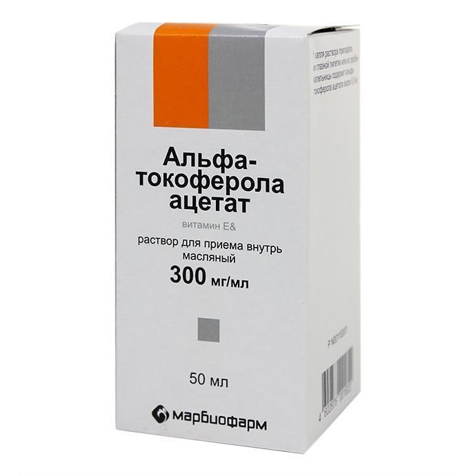 фото упаковки Альфа-токоферола ацетат