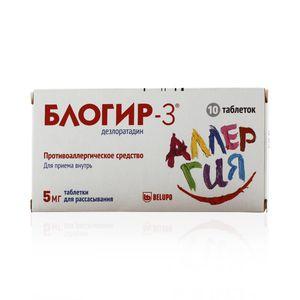 Блогир-3, 5 мг, таблетки для рассасывания, 10 шт.