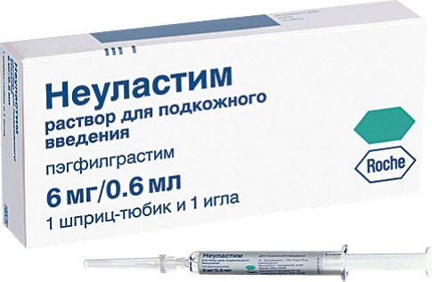 фото упаковки Неуластим