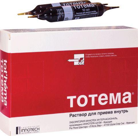 Тотема, раствор для приема внутрь, 10 мл, 20 шт.