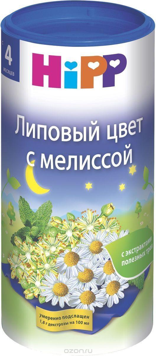 фото упаковки Чай Hipp Липовый цвет с мелиссой