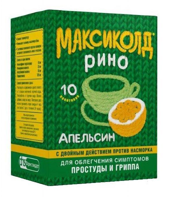 Максиколд Рино, порошок для приготовления раствора для приема внутрь, с апельсиновым вкусом, 15 г, 10 шт.