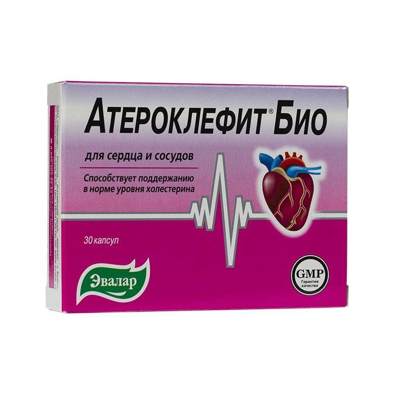 фото упаковки Атероклефит БИО