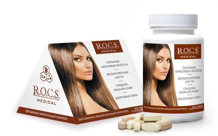 ROCS Medical жевательные таблетки, 1 г, таблетки жевательные, с шоколадным вкусом или ароматом, 60 шт.