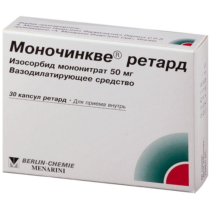 фото упаковки Моночинкве ретард
