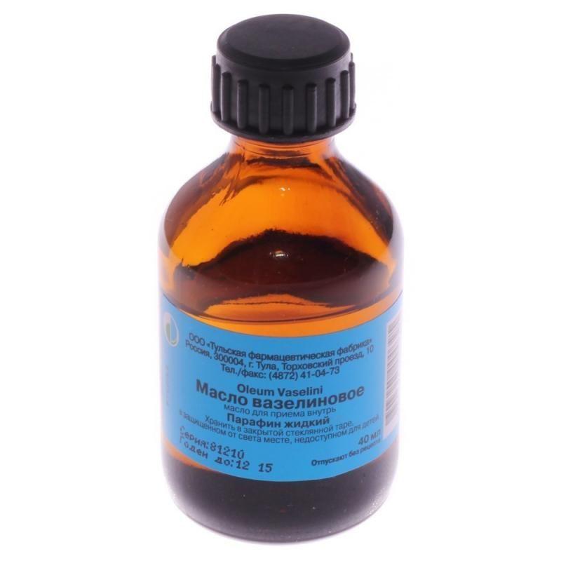 фото упаковки Вазелиновое масло