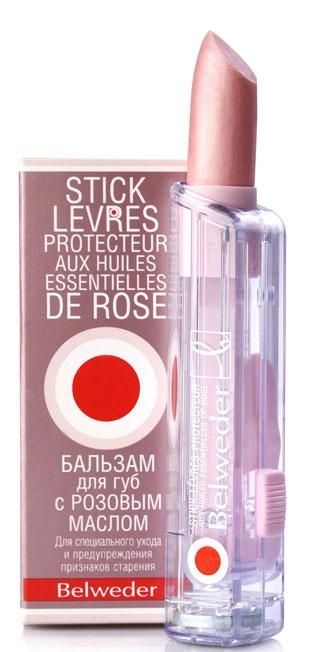 Belweder Бальзам для губ с розовым маслом, бальзам для губ, с перламутровым блеском, 4.5 г, 1 шт.