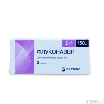 фото упаковки Флуконазол