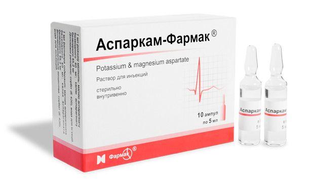 Аспаркам-Фармак, раствор для внутривенного введения, 5 мл, 10 шт.