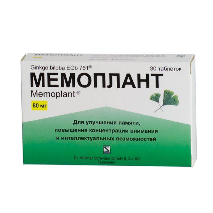 Мемоплант, 80 мг, таблетки, покрытые пленочной оболочкой, 30 шт.