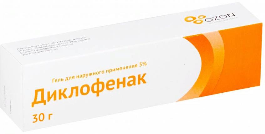 фото упаковки Диклофенак (гель)