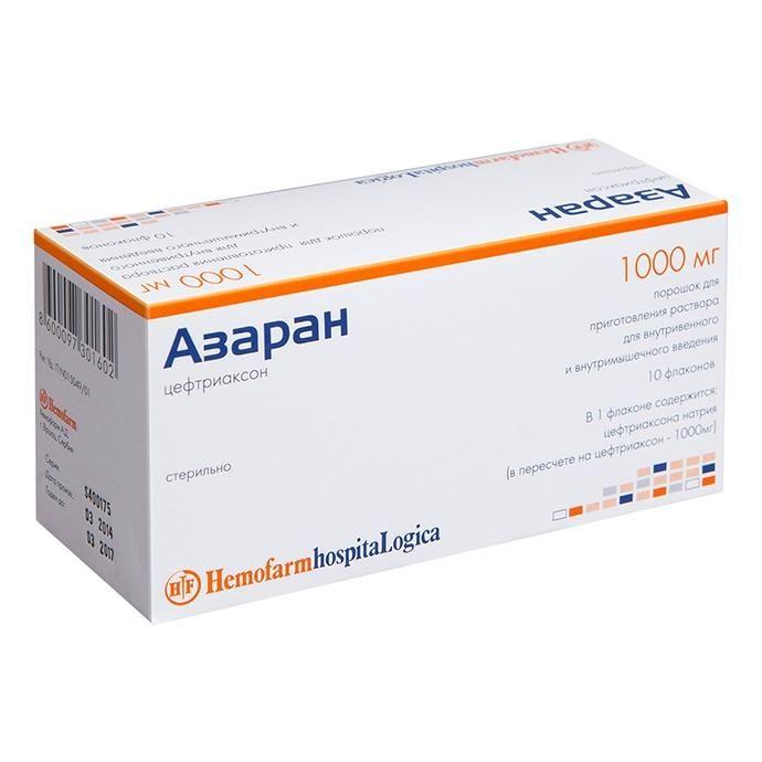 Азаран, 1 г, порошок для приготовления раствора для внутривенного и внутримышечного введения, 10 шт.