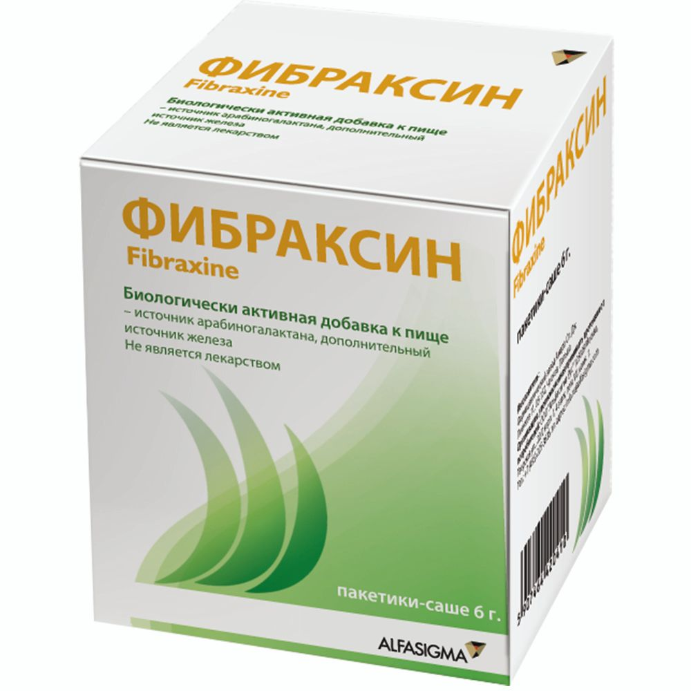 Фибраксин, 6 г, 15шт.