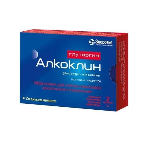 фото упаковки Глутаргин алкоклин