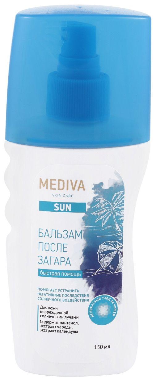фото упаковки Mediva Sun Бальзам после загара